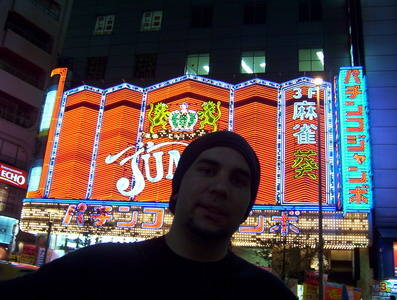 Neones japoneses