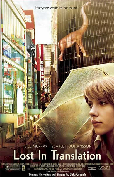 Cartel de Lost in Translation
