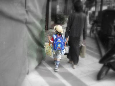 Niño japones