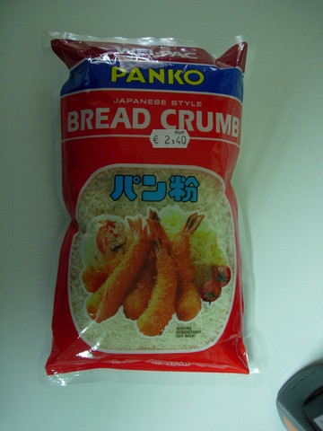 Pan rayado japones