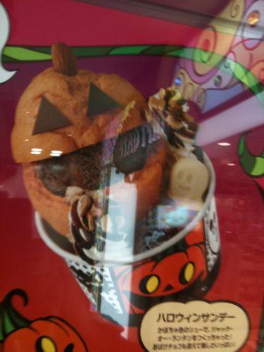 helado halloween
