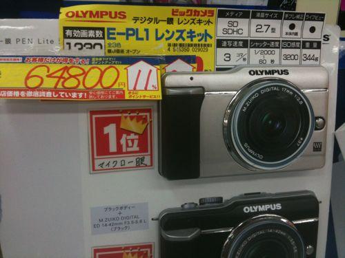 Fotos iphoneras